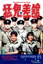 Nonton Streaming Download Drama The Haunted Cop Shop (1987) gt Subtitle Indonesia