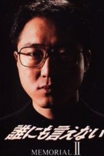 Nonton Streaming Download Drama Can't Tell Anyone / Dare Ni Mo Ienai (1993) Subtitle Indonesia