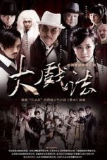 Nonton Streaming Download Drama Chinese Traditional Magic (2012) Subtitle Indonesia