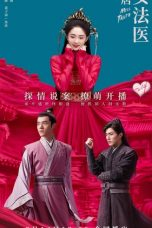 Nonton Streaming Download Drama Miss Truth (2020) Subtitle Indonesia
