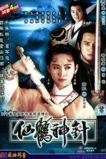 Nonton Streaming Download Drama Mythical Crane and Magical Needle (1992) Subtitle Indonesia