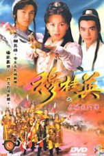 Nonton Streaming Download Drama The Heroine of the Yangs (1998) Subtitle Indonesia