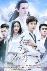 Nonton Streaming Download Drama The Journey of Flower 2015 (2015) Subtitle Indonesia