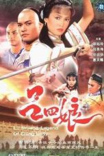 Nonton Streaming Download Drama The Legend of the Ching Lady (1985) Subtitle Indonesia