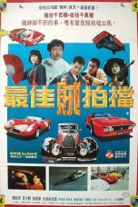 Nonton Streaming Download Drama The Outlaw Brothers (1990) Subtitle Indonesia