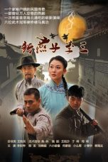 Nonton Streaming Download Drama The Three Disciples of Swallow Li (2013) Subtitle Indonesia