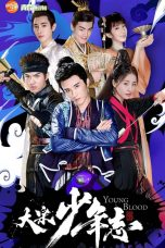 Nonton Streaming Download Drama Young Blood (2019) Subtitle Indonesia