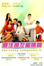 Nonton Streaming Download Drama The Crazy Companies 2 (1988) gt Subtitle Indonesia
