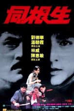 Nonton Streaming Download Drama Bloody Brotherhood (1989) gt Subtitle Indonesia