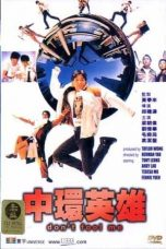 Nonton Streaming Download Drama Don't Fool Me (1991) gt Subtitle Indonesia