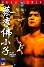 Nonton Streaming Download Drama The New Shaolin Boxers (1976) Subtitle Indonesia