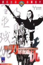 Nonton Streaming Download Drama Pursuit of Vengeance (1977) gt Subtitle Indonesia