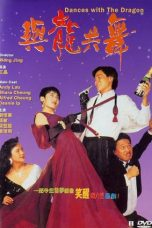 Nonton Streaming Download Drama Dances with Dragon (1991) gt Subtitle Indonesia
