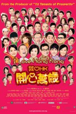 Nonton Streaming Download Drama I Love Hong Kong (2011) gt Subtitle Indonesia