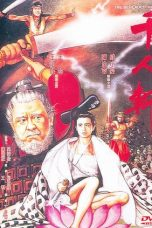 Nonton Streaming Download Drama The Beheaded 1000 (1991) Subtitle Indonesia