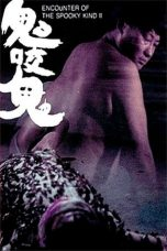 Nonton Streaming Download Drama Encounter of the Spooky Kind II (1990) gt Subtitle Indonesia