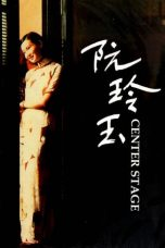 Nonton Streaming Download Drama Center Stage (1992) gt Subtitle Indonesia