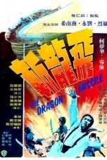 Nonton Streaming Download Drama The Dragon Missile (1976) gt Subtitle Indonesia