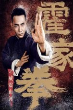 Nonton Streaming Download Drama Shocking Kungfu of Huos (2018) gt Subtitle Indonesia