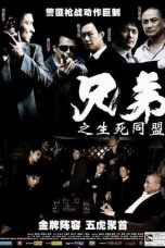 Nonton Streaming Download Drama Brothers (2007) Subtitle Indonesia
