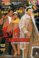 Nonton Streaming Download Drama Arrest the Restless (1992) Subtitle Indonesia