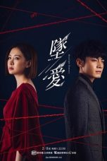 Nonton Streaming Download Drama Moonlight Romance (2020) Subtitle Indonesia