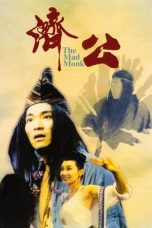 Nonton Streaming Download Drama The Mad Monk (1993) jf Subtitle Indonesia