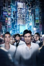 Nonton Streaming Download Drama Colour of the Game (2017) Subtitle Indonesia