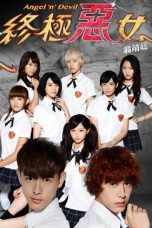 Nonton Streaming Download Drama Angel N Devil (2014) Subtitle Indonesia