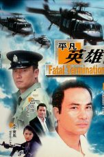 Nonton Streaming Download Drama Fatal Termination (1990) gt Subtitle Indonesia