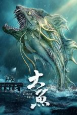 Nonton Streaming Download Drama Giant Fish (2020) jf Subtitle Indonesia