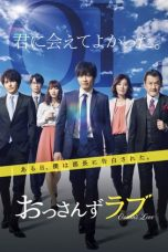 Nonton Streaming Download Drama Ossan's Love (2018) Subtitle Indonesia