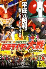 Nonton Streaming Download Drama Heisei Rider vs. Showa Rider: Kamen Rider Taisen feat. Super Sentai (2014) Subtitle Indonesia