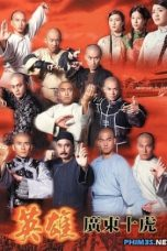 Nonton Streaming Download Drama Ten Tigers of Guangdong (1999) Subtitle Indonesia