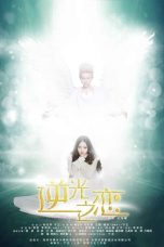 Nonton Streaming Download Drama The Backlight of Love (2015) Subtitle Indonesia