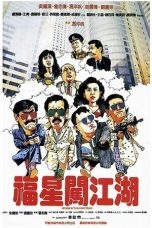 Nonton Streaming Download Drama Return of the Lucky Stars (1988) gt Subtitle Indonesia