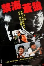 Nonton Streaming Download Drama The Killer from China (1991) Subtitle Indonesia