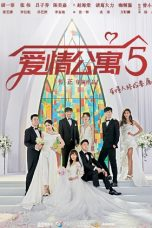 Nonton Streaming Download Drama iPartment S05 (2020) Subtitle Indonesia