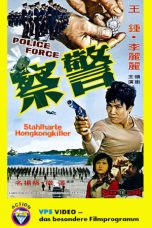 Nonton Streaming Download Drama Police Force (1973) gt Subtitle Indonesia