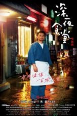 Nonton Streaming Download Drama Midnight Food Store (2017) Subtitle Indonesia
