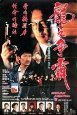 Nonton Streaming Download Drama Burning Ambition (1989) Subtitle Indonesia