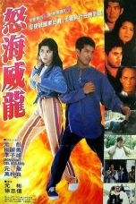 Nonton Streaming Download Drama Tough Beauty and the Sloppy Slop (1995) Subtitle Indonesia
