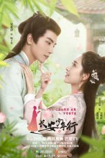 Nonton Streaming Download Drama The Chang'an Youth (2020) Subtitle Indonesia