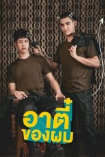 Nonton Streaming Download Drama Cause You Are My Boy (2018) Subtitle Indonesia