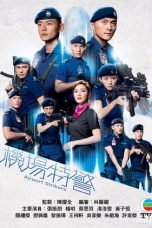 Nonton Streaming Download Drama Airport Strikers (2020) Subtitle Indonesia