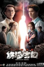 Nonton Streaming Download Drama Brutally Young (2020) Subtitle Indonesia