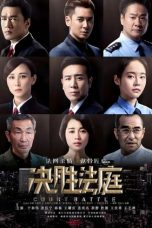 Nonton Streaming Download Drama Court Battle (2020) Subtitle Indonesia
