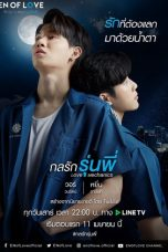 Nonton Streaming Download Drama En of Love : Love Mechanics (2020) Subtitle Indonesia