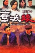 Nonton Streaming Download Drama The Legend of Qin Cheng (2011) Subtitle Indonesia