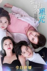Nonton Streaming Download Drama You Are My Starlight / Look Up There's Starlight (2020) Subtitle Indonesia